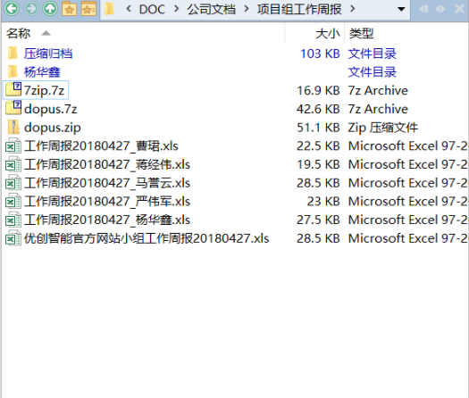 7zip compressed file size difference - Help & Support - Directory