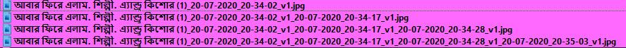 2020-07-20_20-35-28